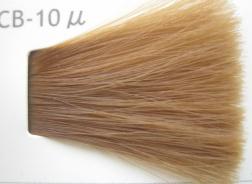 14レベルのカラー毛束にCB-10 Uを塗布して出来た色