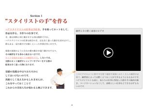 TempE-book1