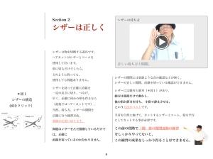 TempE-book3
